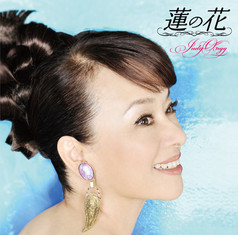 CD_2009_Judyongg.jpg