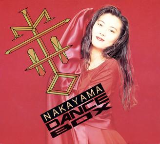 CD_miho_1998_dancebox_ls.jpg