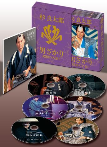 CD_2006_sugidvd_l.jpg
