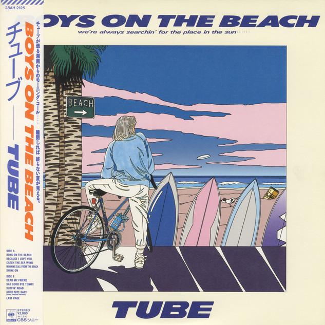 tube2.jpg