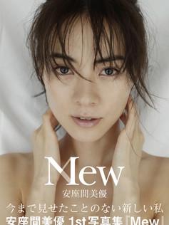book_2019_AZAMA_ob.jpg