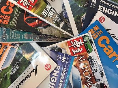 magazines cover.jpg
