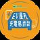 logo-ev.png