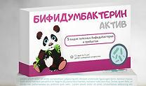 3462091_935xp (1).jpg