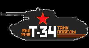 "Стикер ""Ст-T02"""