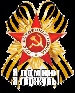 "Стикер ""Ст-Л01"""