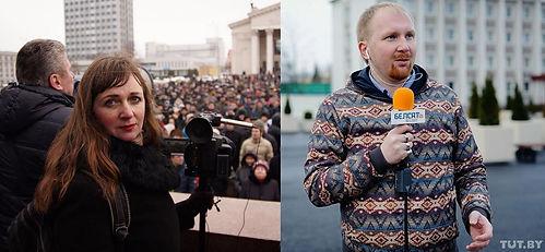 Shschyrakova_Merkis.jpg