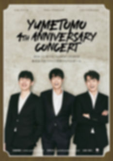 poster(web).jpg