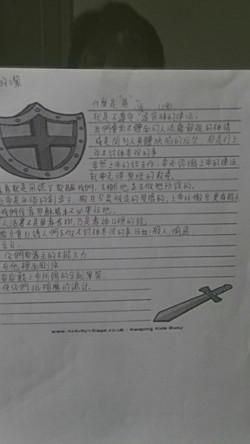2017兒童夏令營第二天剪影_170704_0036