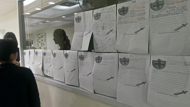 2017兒童夏令營第二天剪影_170704_0034