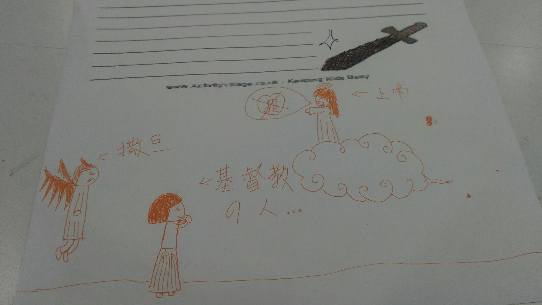 201776兒童夏令營第四天剪影_170707_0007