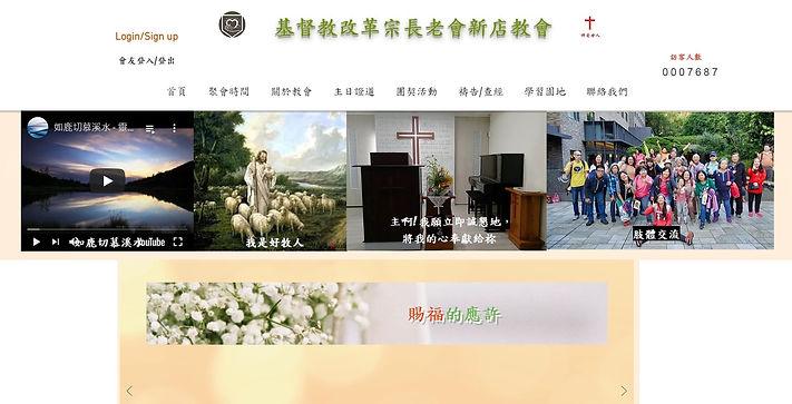 網站.jpg