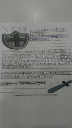 201776兒童夏令營第四天剪影_170707_0002