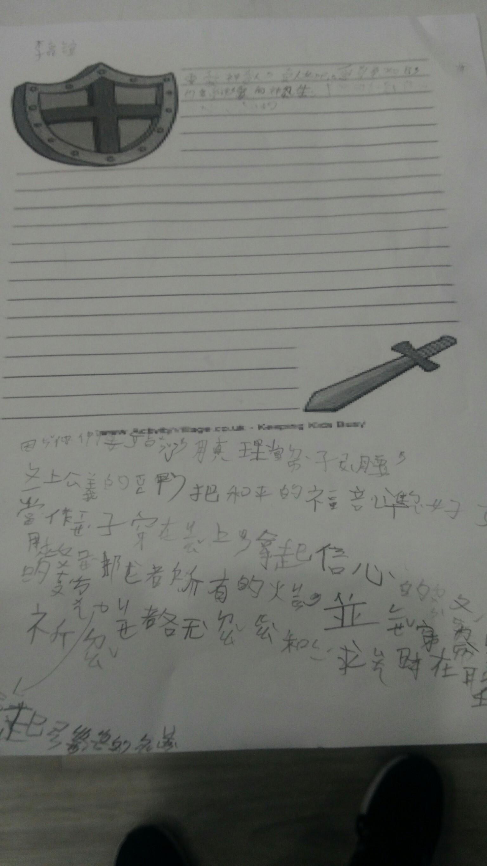 201776兒童夏令營第四天剪影_170707_0001