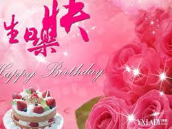 happy birth day 2