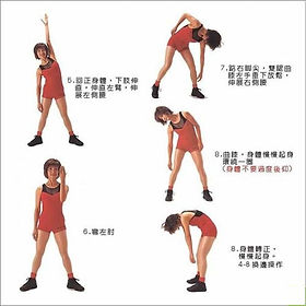 健身操.jpg