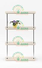 Подставка для цветов на подоконник Флора-4