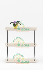 Подставка для цветов на подоконник Флора-3