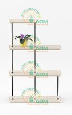 Подставка для цветов на подоконник Флора-9
