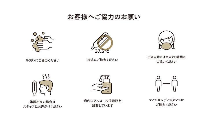 HP用ピクトグラム_項目別_barn1.jpg