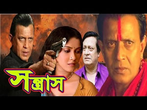 Pratishodh 2015 Movie Download 720p