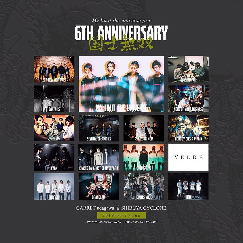 "5/26(sun) CrowsAlive 2nd single ""Zero Gravity   AGAIN"" Release Tour"