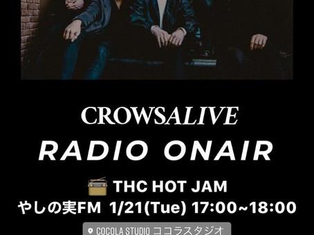 【メディア情報】   THC HOT JAM やしの実FM   1/18(Tue) 17:00~18:00