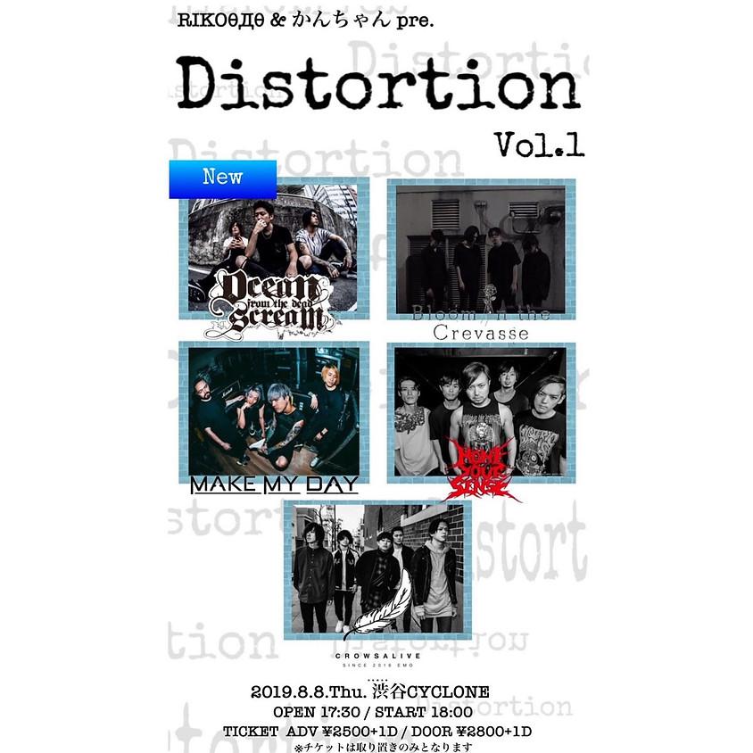 8/8(Thu)Distortion Vol1.