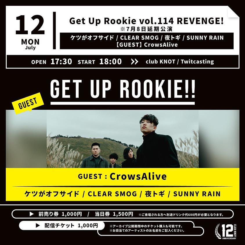 7/12(Mon) 豊橋Club KNOT