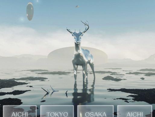 2nd.EP DREAMAERD リリースツアー追加アクト解禁!