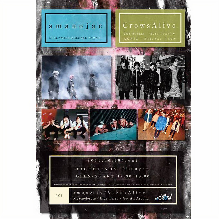 """6/30(Sun)amanojac STREAMING RELEASE EVENT. CrowsAlive 2nd Single """"Zero Gravity / AGAIN"""" Release Tour"""