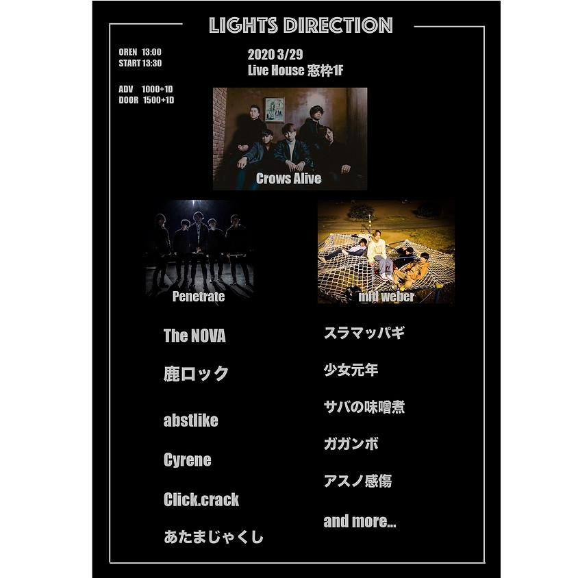 3/29(Sun)LOGHTS DIRECTION