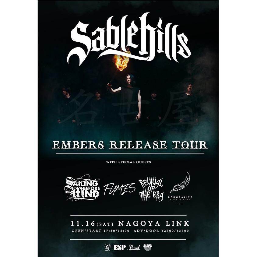 "11/16(sat) SableHills presents ""EMBERS"" RELEASE TOUR"