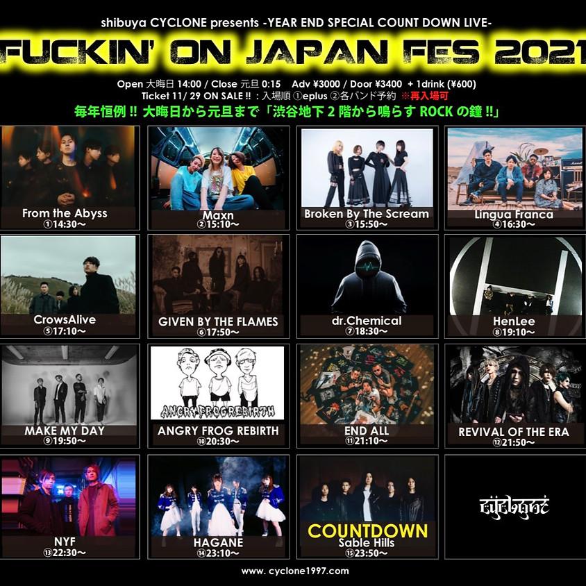 2021/12/31(Thu)-2021/1/1(Fri)渋谷CYCLONE