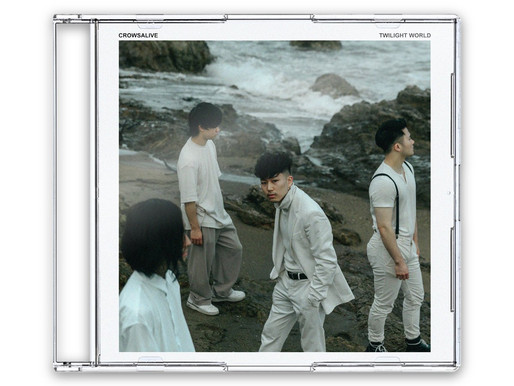 "1st Full Album ""Twilight World""  各種配信サービスにて配信開始!!"