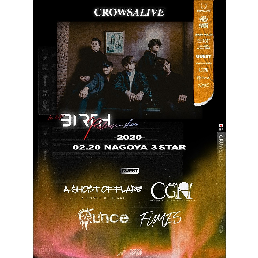 2/20(Thu.)CrowsAlive 1st EP `BIRTH` Release Tour