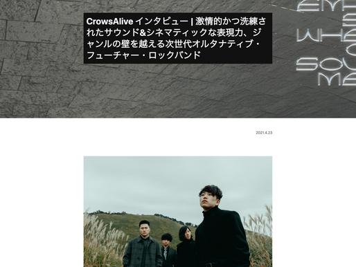 TuneCore Japan>THE MAGAZINE【Who's NXT】インタビュー掲載