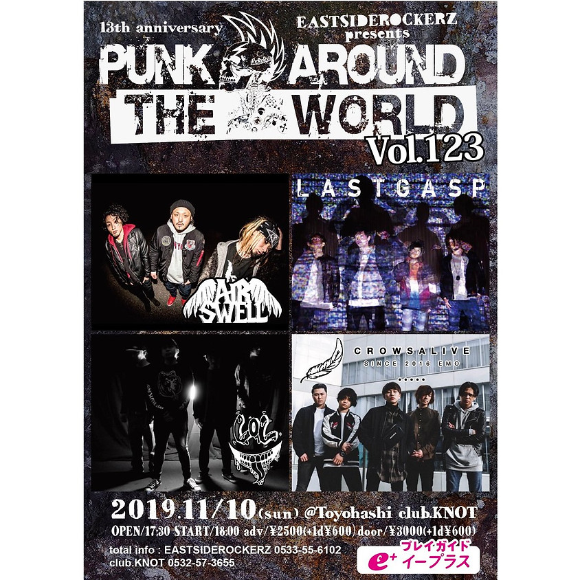 "11/10(sun)""PUNK AROUND THE WORLD vol.123"""