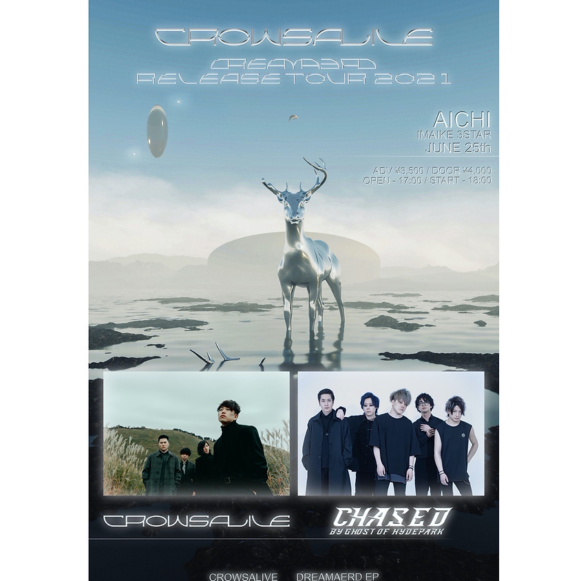 """6/25(Fri) 2nd EP """"DREAMAERD"""" release show@名古屋 今池3STAR"""