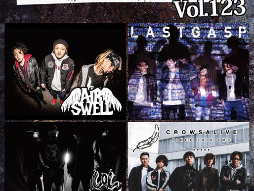 """PUNK AROUND THE WORLD vol.123""出演決定!!!"