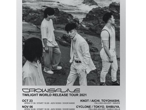 """【ゲストアクト発表】1st Full Album """"Twilight World"""" RELEASE TOUR"""
