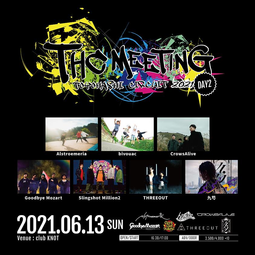 6/13(sun)豊橋ClubKnot