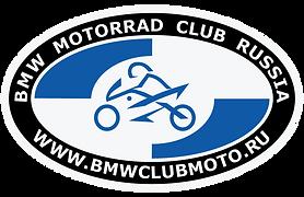 Bmw motorrad club Russia
