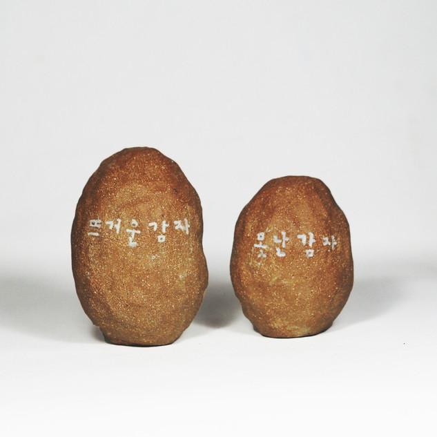 hot potatoes (2019)