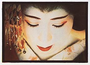 gomme_bichromatee trichrome geisha japon