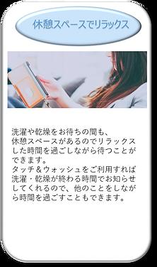 説明文③.png
