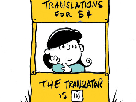 The Ethics of Translations
