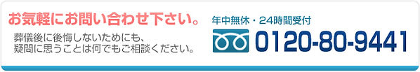 contact_bnr.jpg