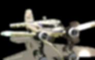 Crane_icon11.png