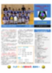 (裏)A4_page-0001.jpg